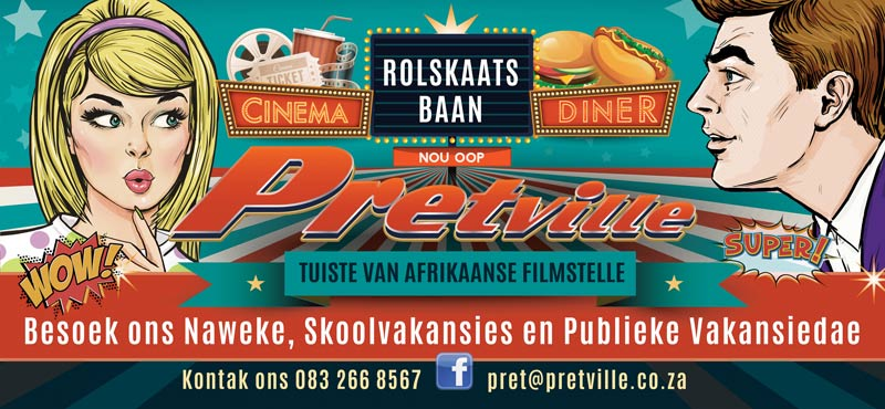 pretville-trailer-nov-20162_small